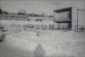 Biblioteka lata 80