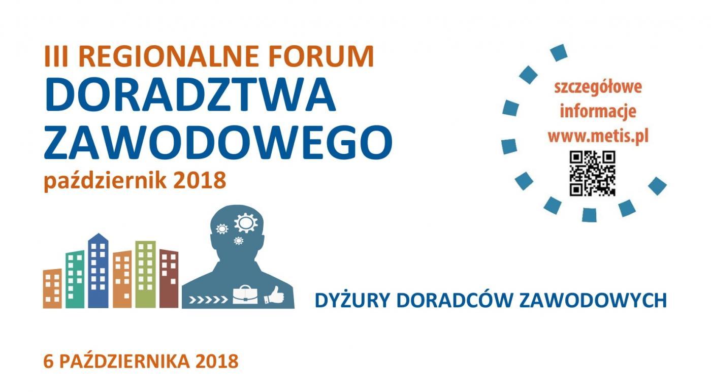 III Regionalne Forum Doradztwa Zawodowego