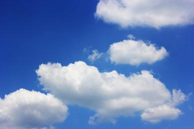 Sprawdź prognozę pogody w Świętochłowicach na weekend i kolejne dni