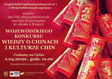 Konkurs wiedzy o Chinach i kulturze Chin