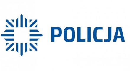 Policjanci poszukują sprawcy kradzieży telefonu komórkowego