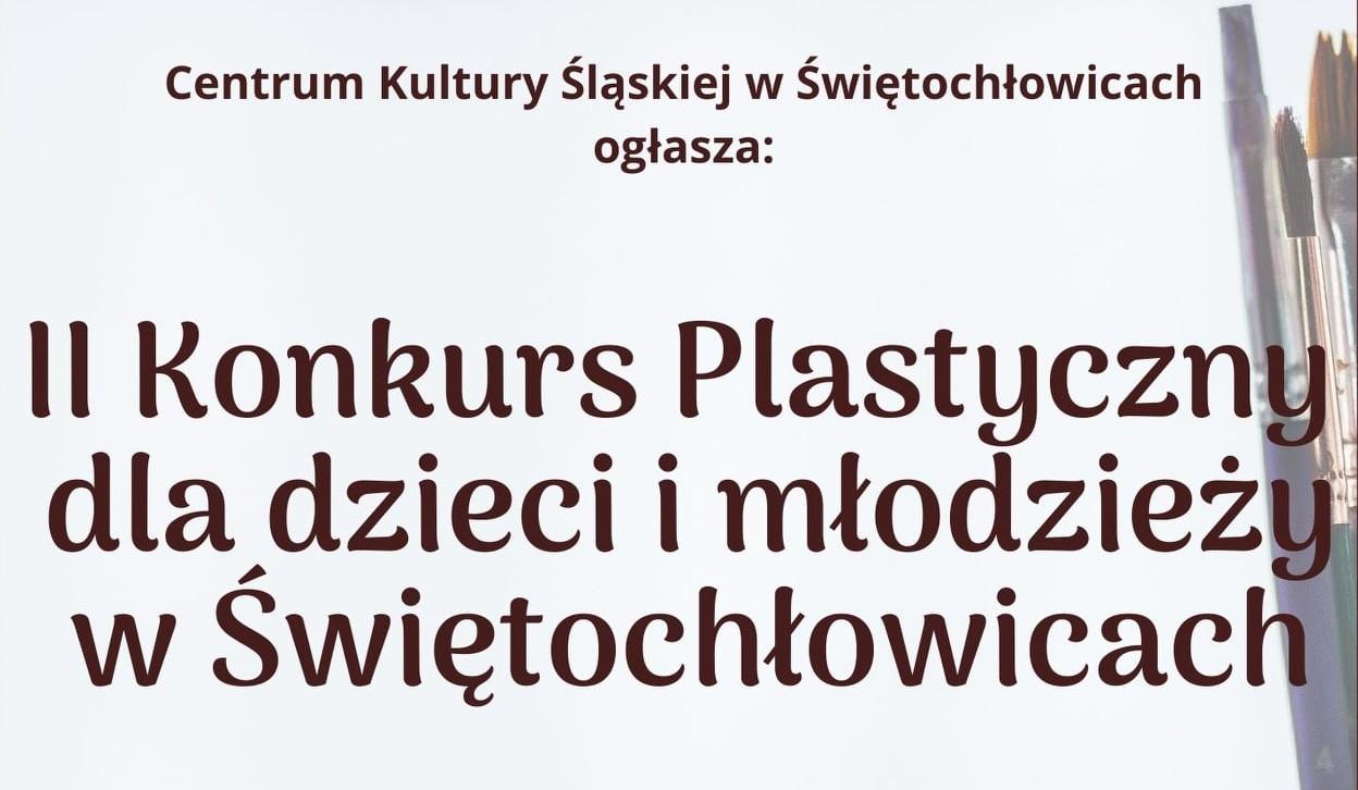 II Konkurs Plastyczny dla młodych mieszkańców Świętochłowic